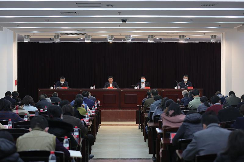 中国记协召开党史学习教育动员大会