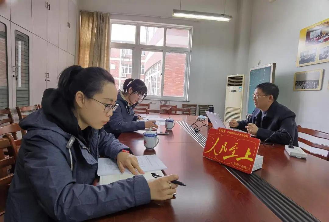 辽宁日报大型融媒体项目《人民至上》正式启动